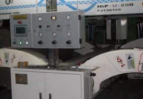 Новейшее оборудование на нашей фабрике