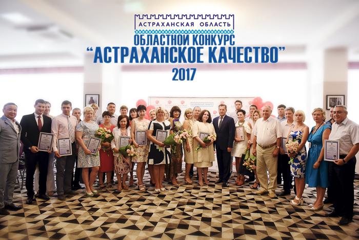 Областная газета конкурс на замещение