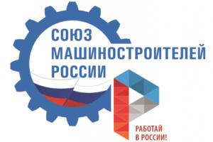 """Всероссийская акция """"Неделя без турникетов"""" 16-22 октября 2017 г."""